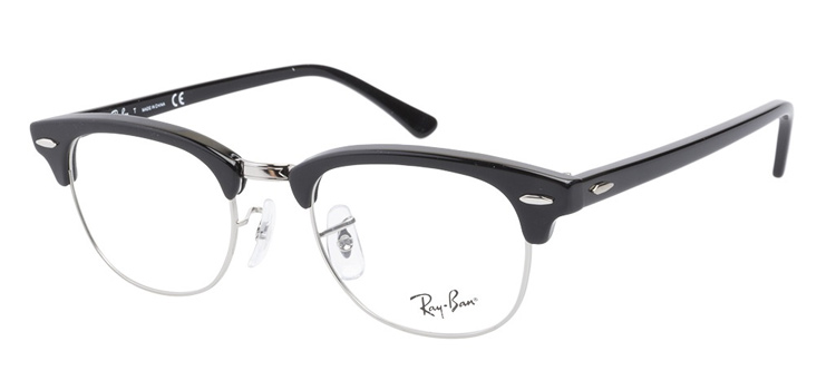 Ray Ban RB5154 2077 Glasses